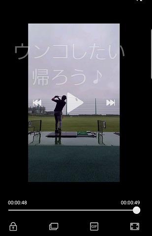 s-Screenshot_20170730-133802.jpg